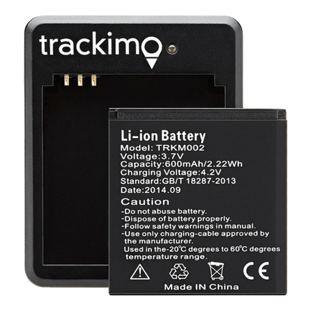Image de REPLACEMENT CHARGEUR+BATTERIE